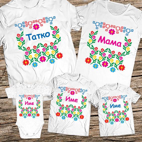 Disney Shirts Disney Family Shirts Personalized Disney Vacation Shirts