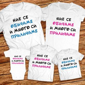 Mickey and Minnie Family Shirts,Family Disney Shirts,Pesonalized Disney Family Shirts